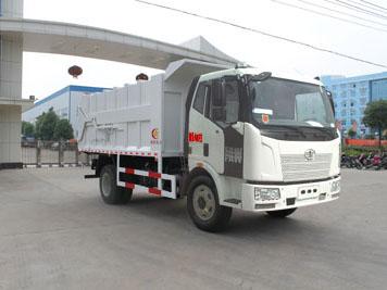 解放J6压缩站对接式垃圾车