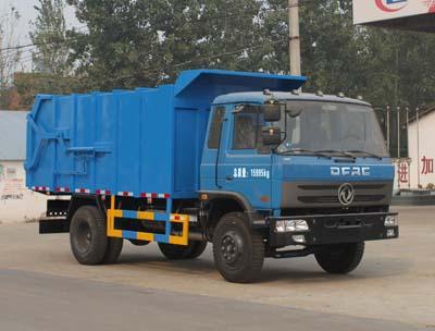 东风145加强型对接式垃圾车